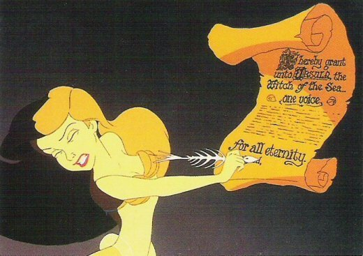 Ariel contract